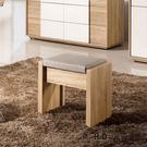 多莉絲化妝椅(21JS1/042-4)/H&D東稻家居