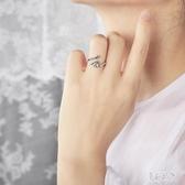 天使惡魔戒指一對520禮物情侶對戒S925純銀男女學生個性尾戒活口 FF4888【美好時光】