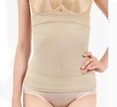 收腹帶瘦身燃脂塑身衣服美體薄款束腰束縛綁帶腰封塑形減肚子無痕