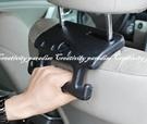 【椅背扶手】汽車用安全扶手 高負重車載椅背掛勾