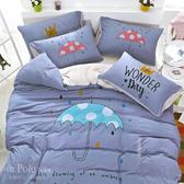 R.Q.POLO 手繪印染 洛克風情 雙工藝水洗揉染棉 涼被床包四件組(加大6尺)