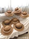 熱賣平頂帽網紅款帽子女夏韓版潮平頂草帽沙灘海邊度假遮陽防曬時尚編織禮帽 coco