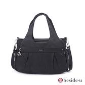 beside u BCS 圓弧形多夾層手提包側背包兩用包- 黑色 原廠公司貨
