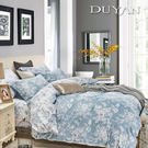 【DU2】100%純棉枕頭套 ( 1入 ) - 華麗綻放