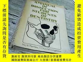 二手書博民逛書店AMANUAL罕見OF DISSECTION FOR STUDE