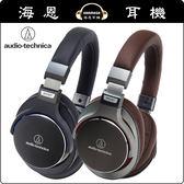【海恩數位】日本鐵三角 ATH-MSR7 便攜型耳罩式耳機 黑/灰