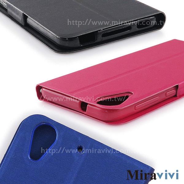 Miravivi HTC Desire 10 lifestyle經典布紋側立皮套