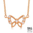鑽石數量:7顆共約0.04克拉 顏色淨度:GH/SI 貴金屬材質 : 18K玫瑰金 總長約:47cm