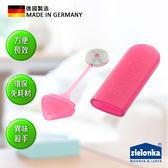德國潔靈康「zielonka」不鏽鋼口用除臭棒(桃紅)  空氣清淨器 清淨機 淨化器 加濕器 除臭 不鏽鋼