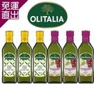 Olitalia奧利塔 純橄欖油+葡萄籽油禮盒組 500mlx6瓶【免運直出】