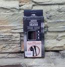 【西高地水族坊】台灣愛族AZOO 日本精準型控溫器(S)50W加熱器 加溫器 防爆黑金鋼砂玻璃