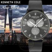Kenneth Cole國際品牌極簡薄型紳士日曆腕錶KC10031466公司貨/設計師/禮物/情人節