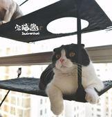 貓吊床 宅貓醬貓咪吊床貓窩強承重節省空間全曬太陽之物美國k  汪喵百貨