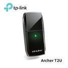 TP-LINK Archer T2U A...
