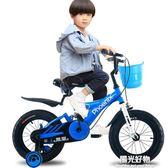 兒童自行車2-3-4-6-7-8-9-10歲寶寶單車12141618寸男女減震車 NMS陽光好物