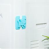 小狗造型移動安全鎖 兒童 防護 冰箱 櫥櫃 鎖扣 防夾 掉落 保護 直角 黏貼【Q311】慢思行