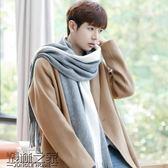 【618好康又一發】圍巾男冬季新款百搭韓版拼色男士圍巾毛線圍脖學生長款年輕人