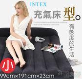 ~單人INTEX 充氣床~小號99 公分內置枕頭單人充氣床墊加厚氣墊床露營氣墊床附防塵袋6