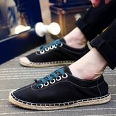 帆布休閒鞋 透氣帆布鞋【非凡上品】nx2473