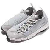 【六折特賣】Nike 休閒鞋 Air Footscape NM 側綁鞋 灰 白 經典 運動鞋 男鞋【PUMP306】 852629-003
