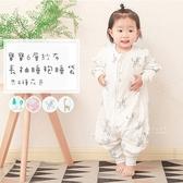 寶寶6層紗布長袖睡袍睡袋 兒童睡衣 童裝 保暖服飾 連身裝
