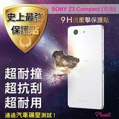 Moxbii Sony Xperia Z3 Compact 太空盾 Plus 9H 抗衝擊 抗刮 疏油疏水 背面保護貼