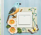 開關貼紙 開關套墻貼創意客廳臥室歐式田園裝飾插座樹脂花鳥保護套開關貼 傾城小鋪