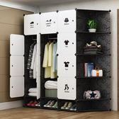 衣櫃簡約現代經濟型板式櫃子臥室儲物櫃推拉門組裝塑料簡易衣櫥