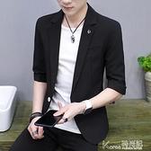 夏季新款男士中袖小西裝韓版修身純色7分袖西服外套青年帥氣上衣