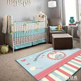 地墊兒童床前少女公主房地墊臥室床邊地毯卡通爬行墊客廳長方形遊戲毯  NMS 台北日光