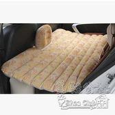 分體植絨花紋新款通用型旅行車震床車SUV后排座汽車充氣墊 YX2176『美鞋公社』