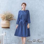 【Tiara Tiara】腰綁帶都會風長袖洋裝(藍/咖啡)