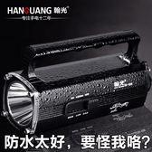 潛水手電筒強光可充電水下專業防水