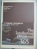 【書寶二手書T3/百科全書_JSV】知識的365堂課_大衛季德