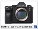 Sony A9 II ILCE-9M2 Body 全片幅 單機身(A9II A92,公司貨)