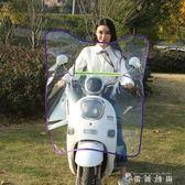 電動車摩托車擋風板透明塑料加厚電瓶車前擋風防雨板四季通用PVC 薔薇時尚