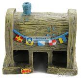 魚缸擺件 菠蘿屋躲避穴 海綿寶寶的家魚缸造景卡通擺件魚蝦躲避穴 第六空間