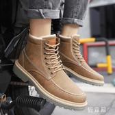 加絨保暖馬丁靴 秋冬季棉鞋男士雪地靴加厚防水高幫男靴子 BT15139『優童屋』