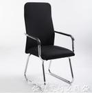 電腦椅電腦椅子靠背會議室職員特價簡約弓形網椅麻將座椅宿舍家用電腦凳 LX 智慧e家 新品