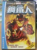 影音大批發-B01-003-正版DVD*動畫【鋼鐵人:劇場版(電影版)】-國/英語發音*MARVEL鋼鐵人動畫版