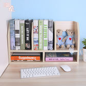 桌面收納架雙層創意桌上書架DSHY 年尾牙提前購