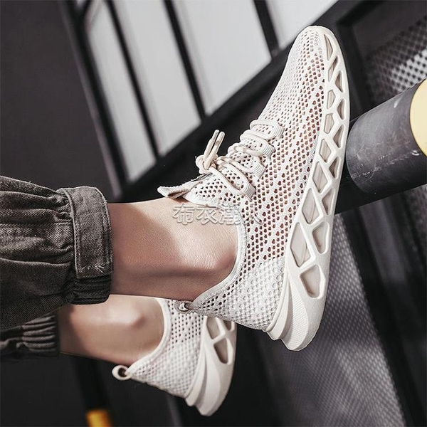 男鞋新款夏季透氣涼鞋室外外穿網鞋男士沙灘運動鏤空洞洞潮鞋 快速出貨