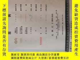二手書博民逛書店罕見山東省地圖1984年Y241147 山東省地圖出版社