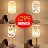 檯燈床頭燈浪漫簡約現代個性可調光暖光溫馨床頭櫃燈 交換禮物熱銷款