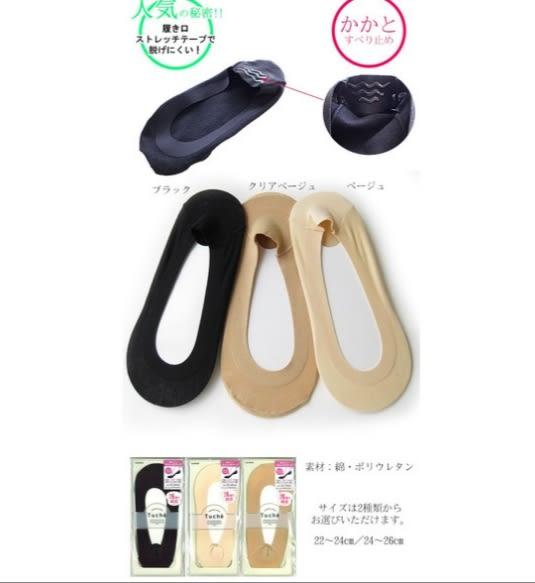 日本郡是GUNZE隱形襪絲襪防滑熱門096002通販屋