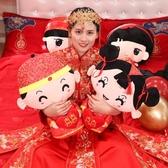 壓床娃娃一對婚房裝飾結婚慶公仔