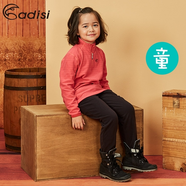 ADISI 童合身保暖透氣長褲AP1821119 (120-150) / 城市綠洲 (雙面刷毛、快乾、彈力輕量)