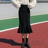 黑色半身裙女秋冬針織一步裙包臀裙魚尾裙中長款韓版高腰毛線長裙 雙十二全館免運