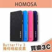 HTC Butterfly 3 蝴蝶手機3代 幾何格紋 側掀皮套,HOMOSA 保護皮套,送保護貼