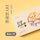 果貿吳媽家【DIY 料理組/水餃皮+新鮮...